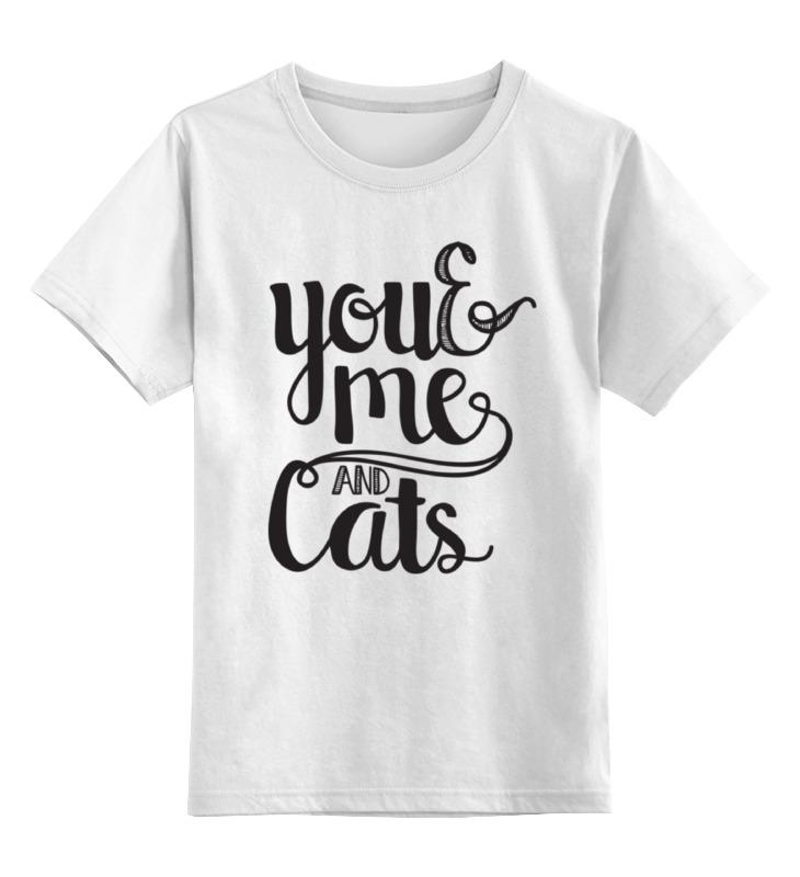 Детская футболка классическая унисекс Printio Ты, я и коты детская футболка классическая унисекс printio иди ты