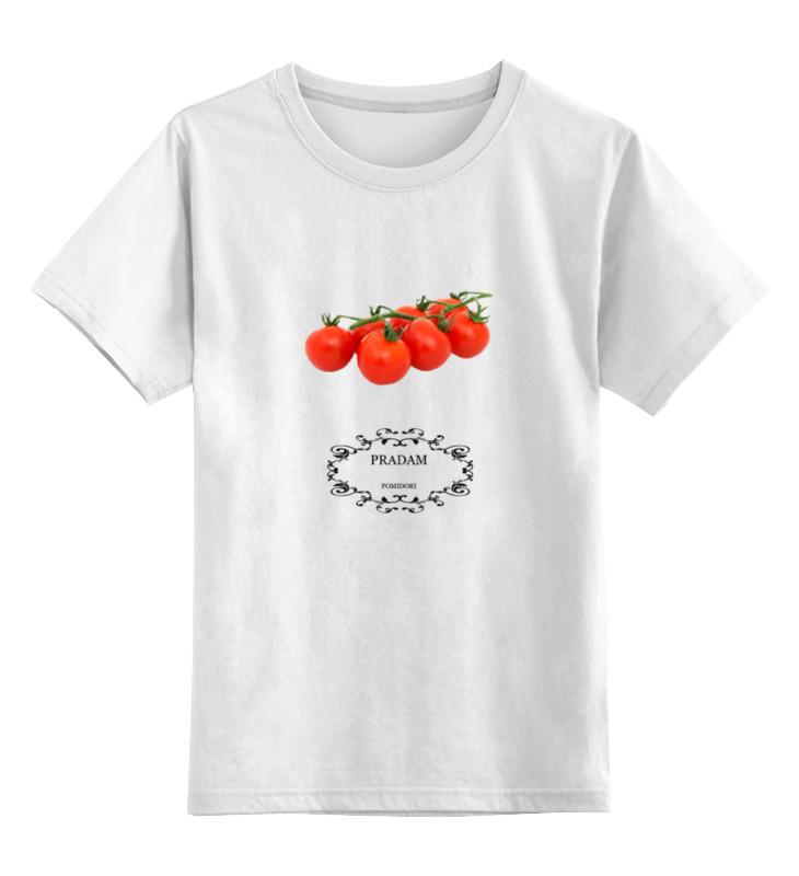 Детская футболка классическая унисекс Printio Fuck fake pradam pomidori сумка printio fuck fake pradam pomidori