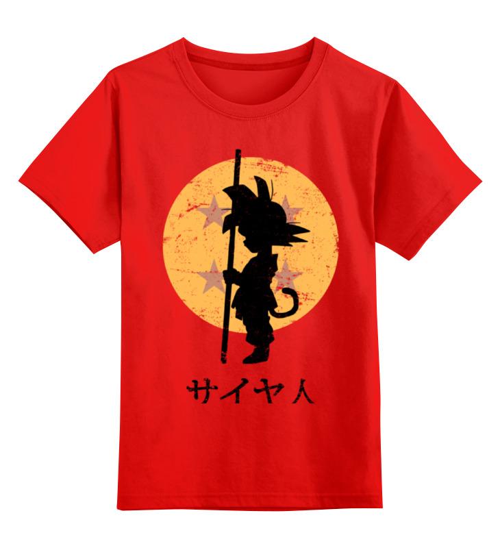 Детская футболка классическая унисекс Printio Жемчуг дракона smoby детская горка king size цвет красный