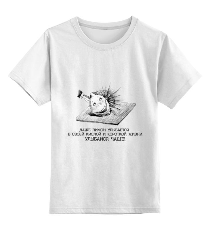 Детская футболка классическая унисекс Printio Лимон! футболка детская bodo цвет белый 4 86u размер 86 92