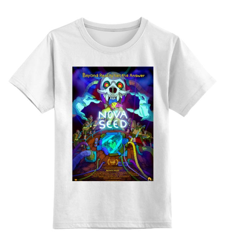 Детская футболка классическая унисекс Printio Nova seed