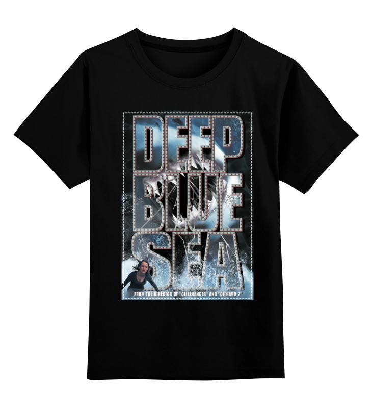 Детская футболка классическая унисекс Printio Глубокое синее море цена и фото