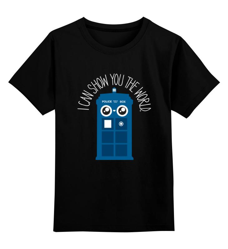 Детская футболка классическая унисекс Printio Я покажу тебе мир любимый я обещаю тебе уровень 2 чеки для исполнения желаний