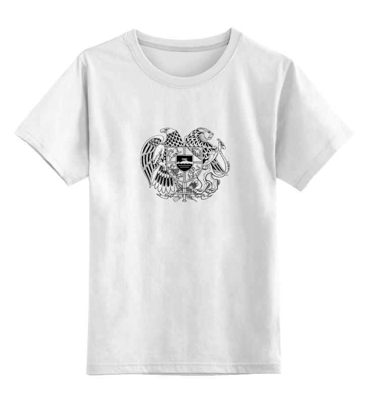 Детская футболка классическая унисекс Printio Армения armenia детская футболка классическая унисекс printio армения armenia