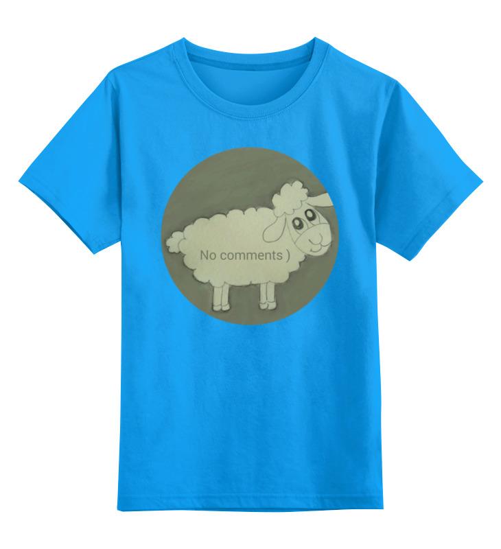 Детская футболка классическая унисекс Printio Детская овечка детская футболка классическая унисекс printio медсестра