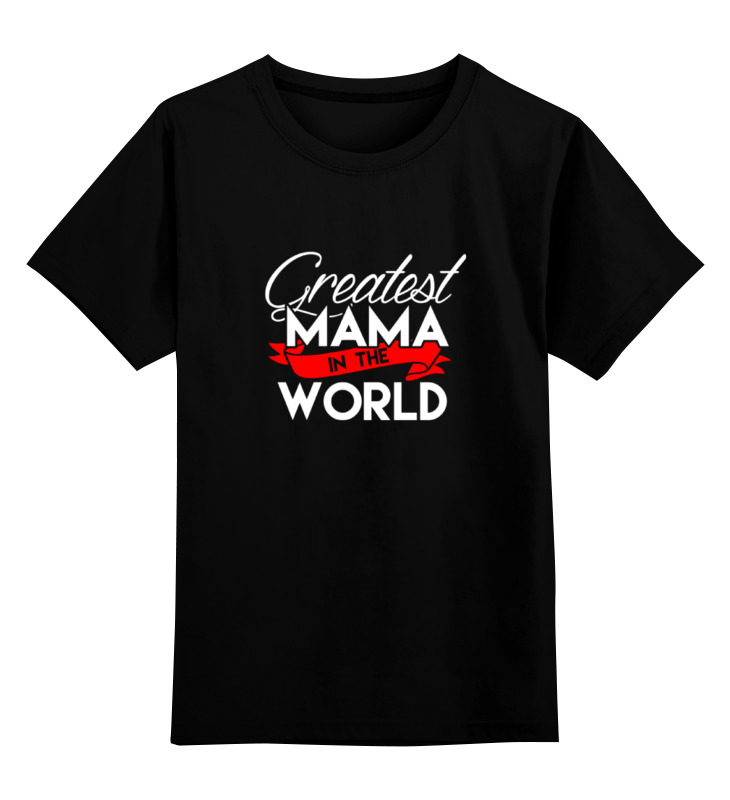 Детская футболка классическая унисекс Printio Лучшая мама в мире (greatest mama in the world) free shipping 60kg 600n force 280mm central distance 80 mm stroke pneumatic auto gas spring lift prop gas spring damper