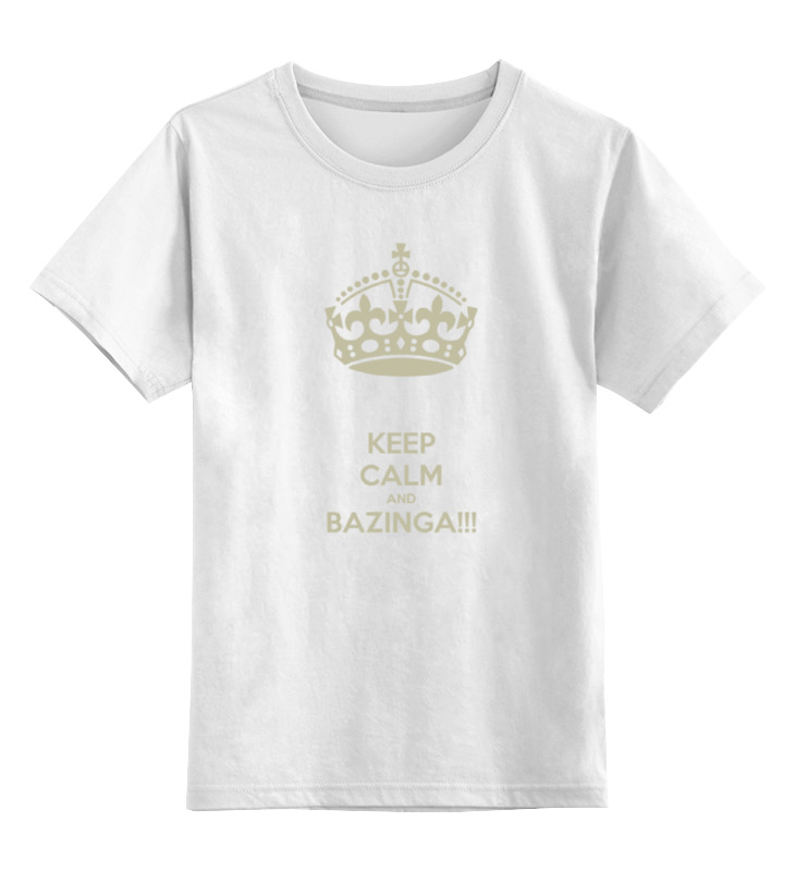 Детская футболка классическая унисекс Printio Keep calm and bazinga футболка wearcraft premium printio keep calm and bazinga