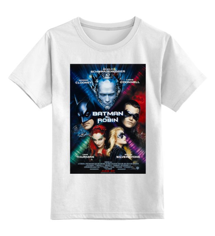 Детская футболка классическая унисекс Printio Бэтмен и робин / batman & robin