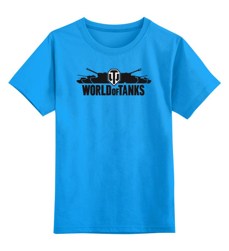Детская футболка классическая унисекс Printio World of tanks детская футболка классическая унисекс printio world of tanks