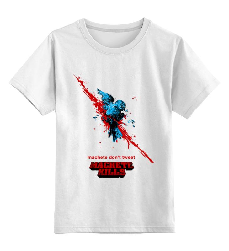Детская футболка классическая унисекс Printio Мачете убивает футболка классическая printio мачете убивает