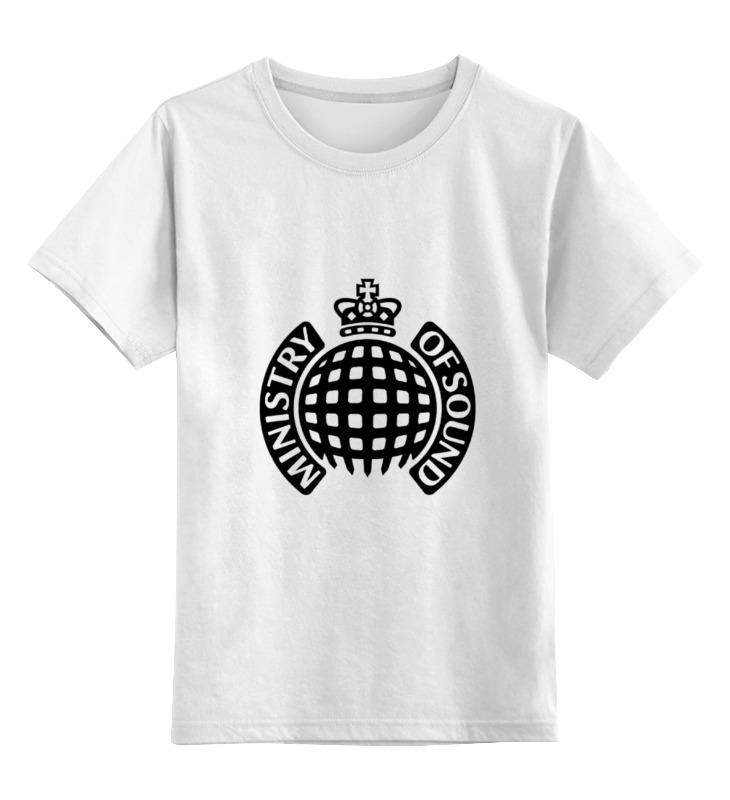 Детская футболка классическая унисекс Printio Ministry of sound цена 2017
