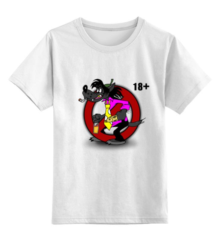 Фото - Детская футболка классическая унисекс Printio Волк из ну погоди 18+! сумка printio волк из ну погоди