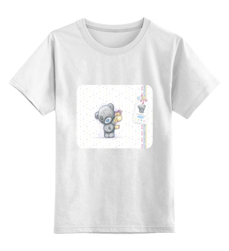 Детская футболка классическая унисекс Printio Мишка me to you лонгслив printio nice to eat you