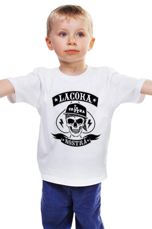 Детская футболка классическая унисекс Printio La coka nostra футболки la coka nostra в спб