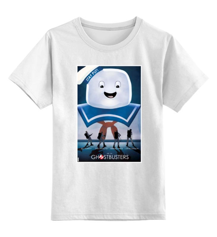 Детская футболка классическая унисекс Printio Охотники за привидениями отзывы