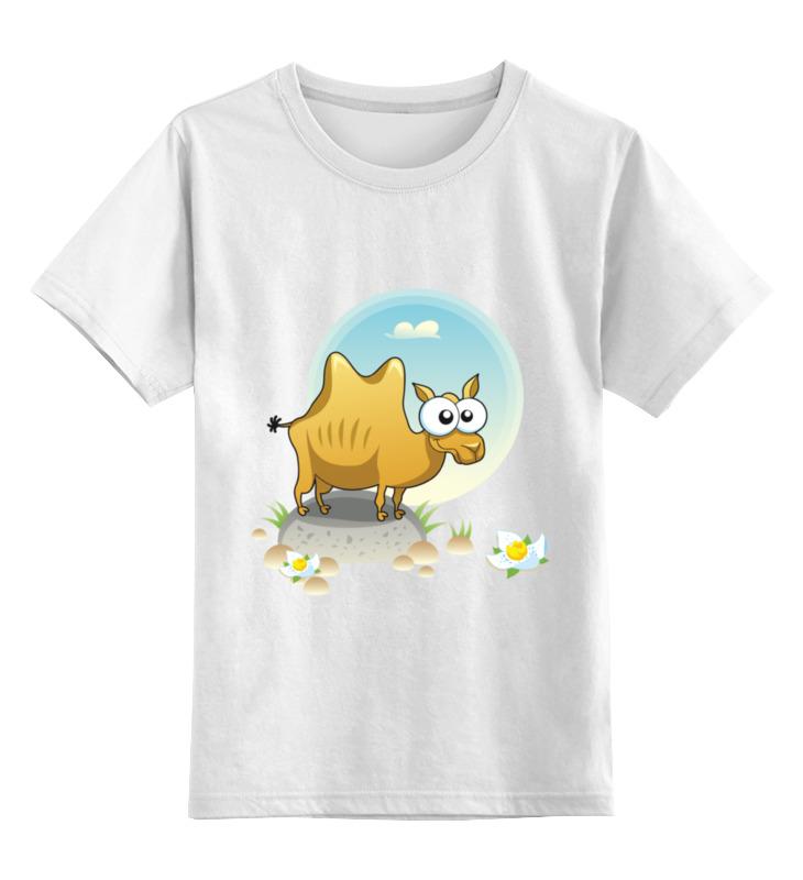 Детская футболка классическая унисекс Printio Верблюд