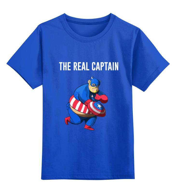 Детская футболка классическая унисекс Printio Капитан америка (captain america) детская футболка классическая унисекс printio капитан америка captain america