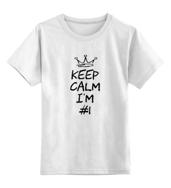 купить Детская футболка классическая унисекс Printio Keep calm i am #1 по цене 510 рублей