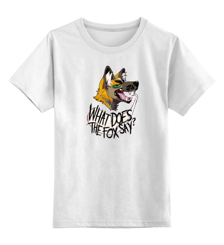 Детская футболка классическая унисекс Printio Голова пса детская футболка классическая унисекс printio мачете