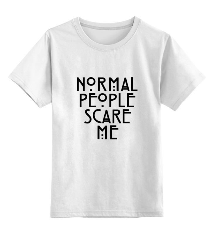 Детская футболка классическая унисекс Printio Normal people scare me детская футболка классическая унисекс printio junk people