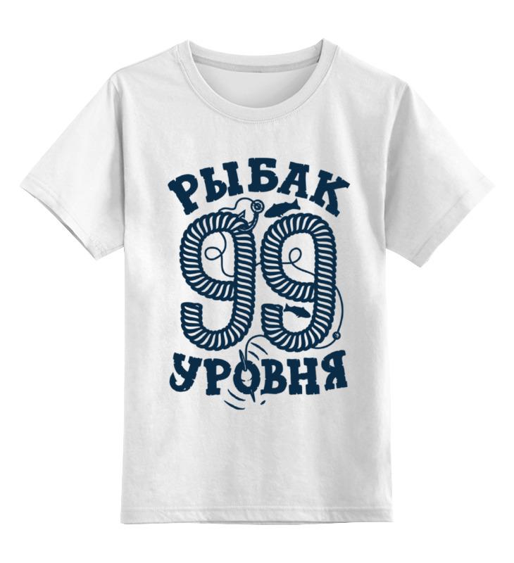 Детская футболка классическая унисекс Printio Рыбак 99 уровня