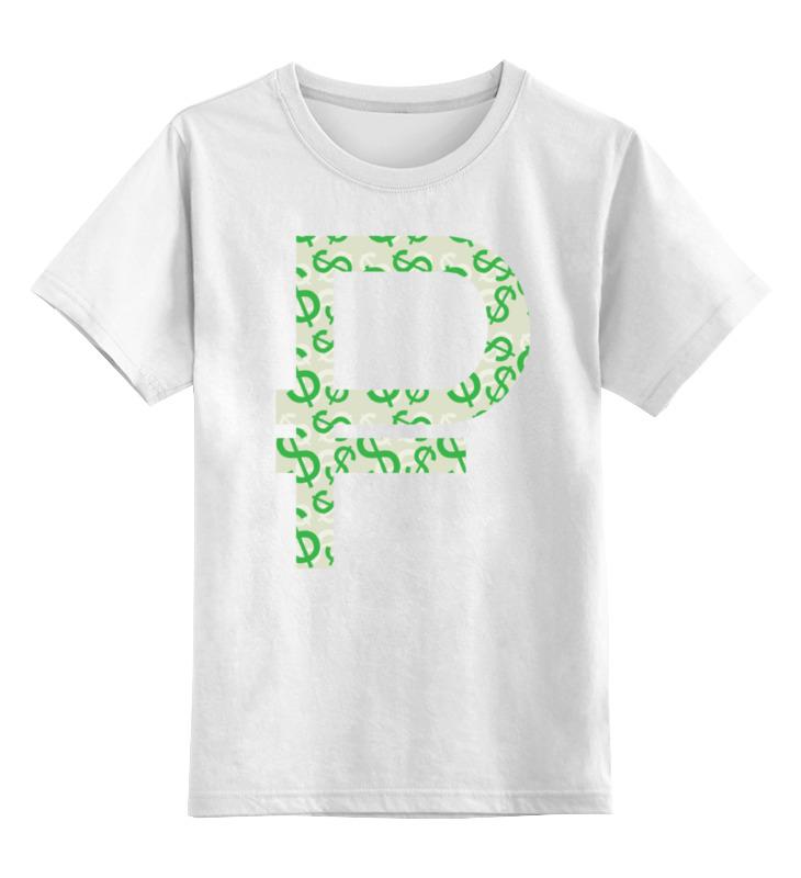 Детская футболка классическая унисекс Printio Рубль корпус atx miditower zalman z1 black