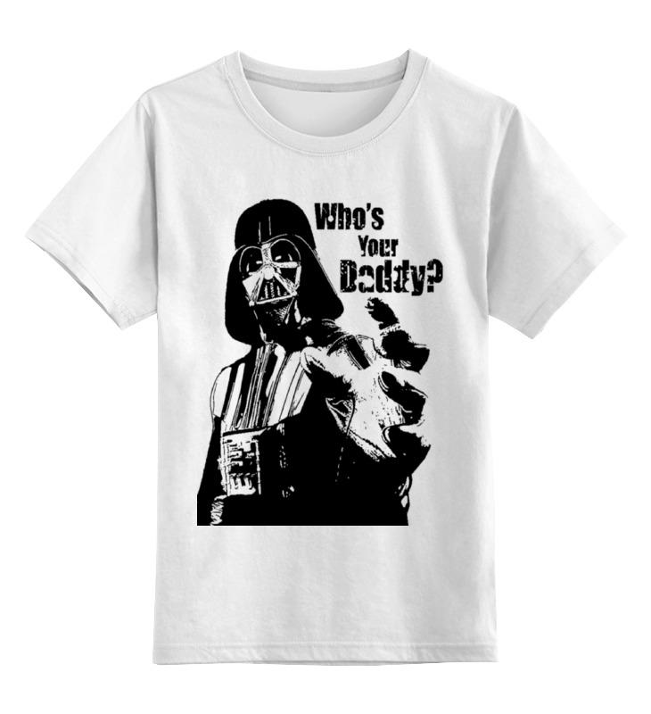 Детская футболка классическая унисекс Printio Who's your daddy my daddy