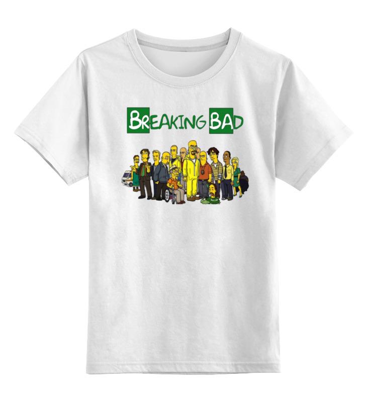 Детская футболка классическая унисекс Printio Breaking bad/во все тяжкие детская футболка классическая унисекс printio bad boy
