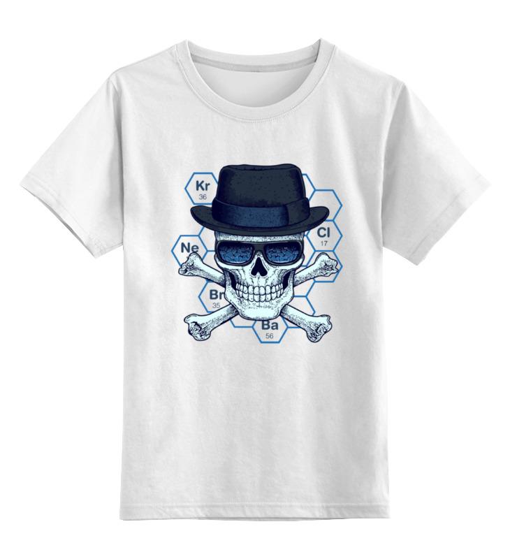Детская футболка классическая унисекс Printio Breaking bad (во все тяжкие) swildens пиджак