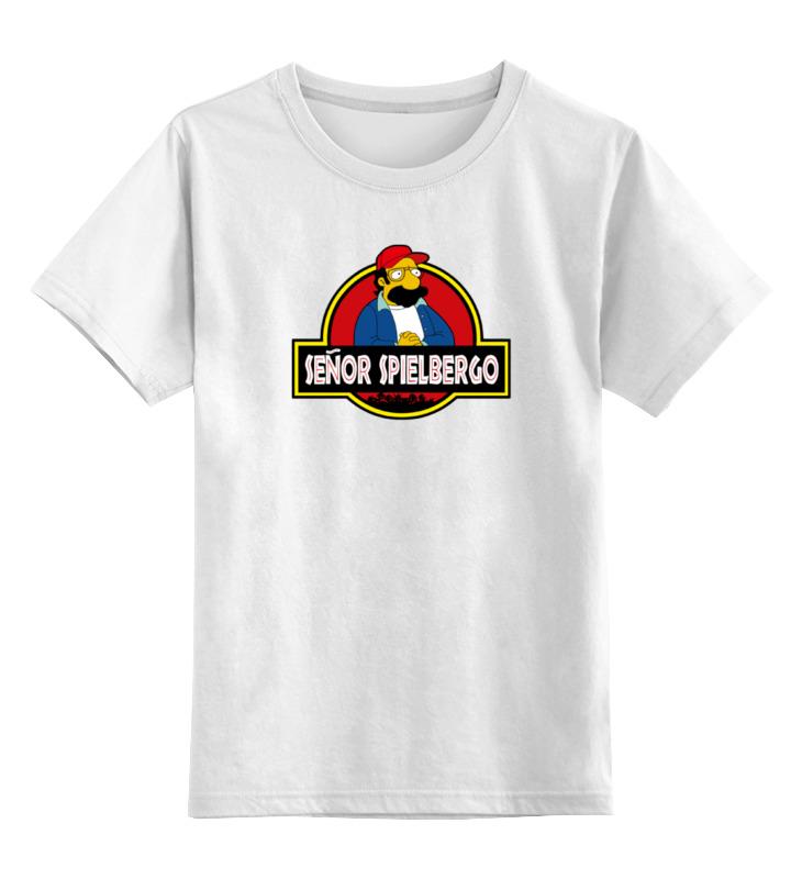 Детская футболка классическая унисекс Printio Сеньор спилберг
