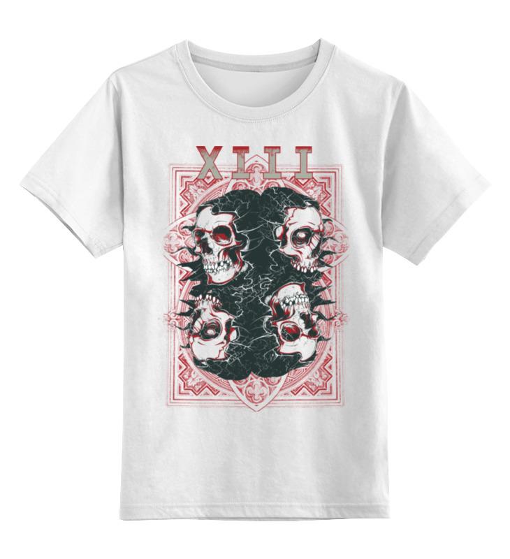 Детская футболка классическая унисекс Printio Черепа xiii