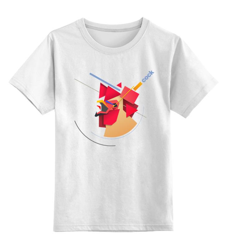 Детская футболка классическая унисекс Printio Suprematic cock скальп петуха veniard chinese cock cape
