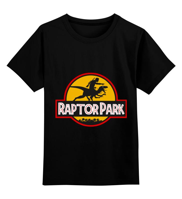 Детская футболка классическая унисекс Printio Парк юрского периода ( jurassic park ) детская футболка классическая унисекс printio динозавр парк юрского периода