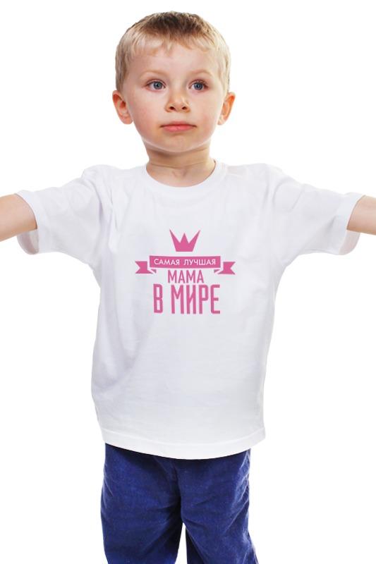 Детская футболка классическая унисекс Printio Самая лучшая мама в мире самая лучшая картофелечистка для дома купить