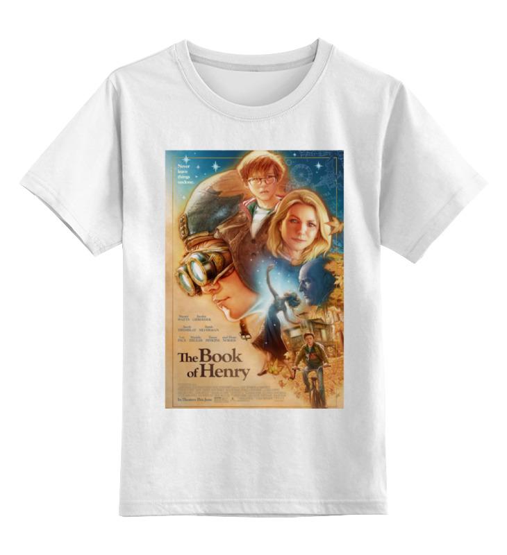 Детская футболка классическая унисекс Printio Книга генри / the book of henry shakespeare w the merchant of venice книга для чтения