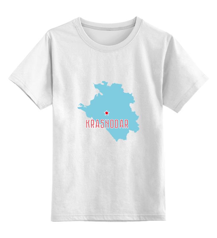 Детская футболка классическая унисекс Printio Краснодарский край. краснодар