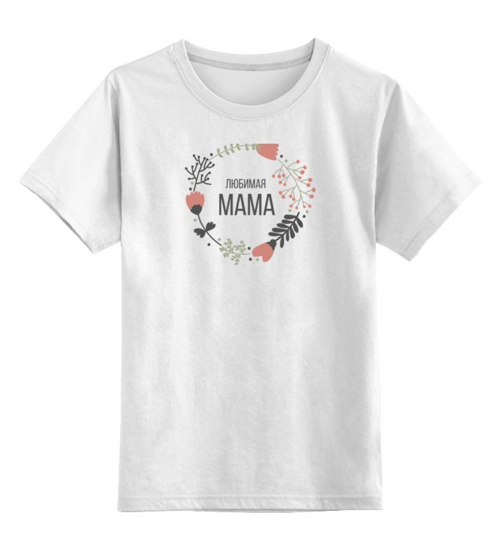 Printio Любимая мама