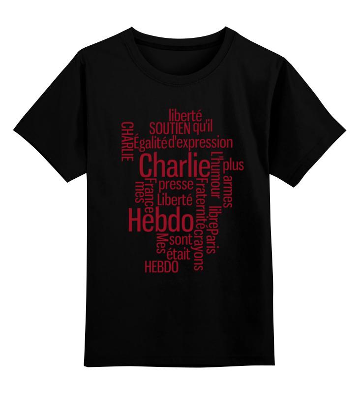 Детская футболка классическая унисекс Printio Charlie hebdo charlie parker charlie parker vol 1 colour