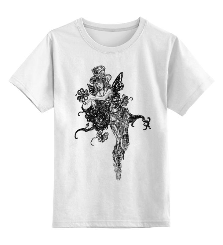 Детская футболка классическая унисекс Printio Ядовитый плющ цена и фото