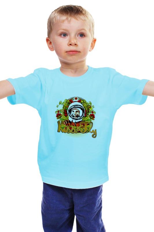 Детская футболка классическая унисекс Printio Юрий гагарин компрессор 30 л мин цифровой тестер акб и генератора evolution vettler