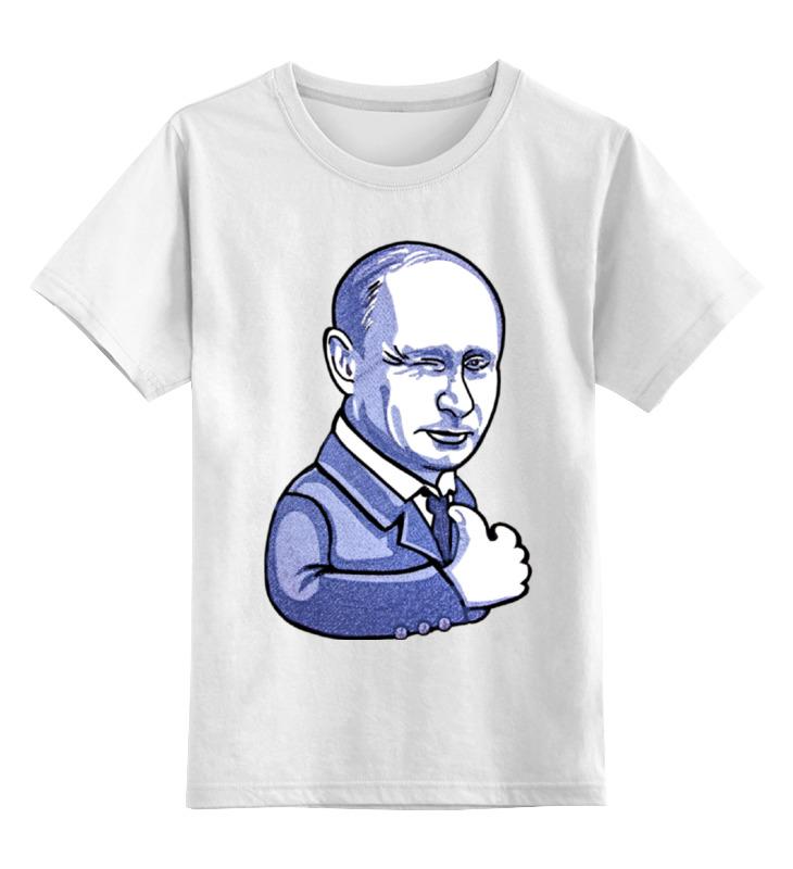 Детская футболка классическая унисекс Printio Путин согласен детская футболка классическая унисекс printio путин