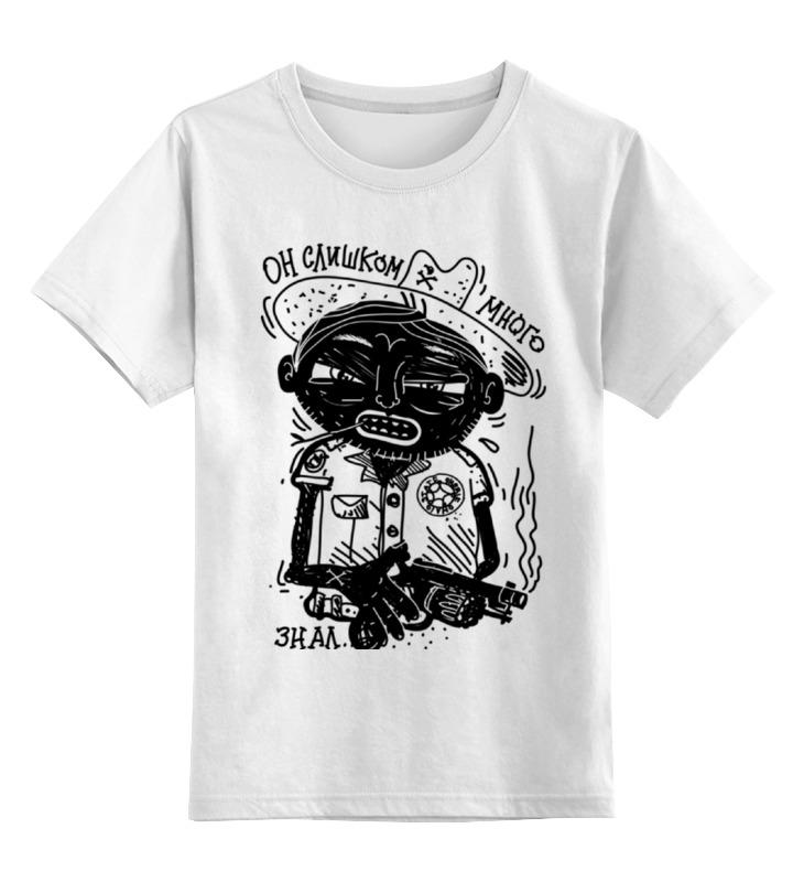 Детская футболка классическая унисекс Printio Он слишком много знал человек который слишком много знал