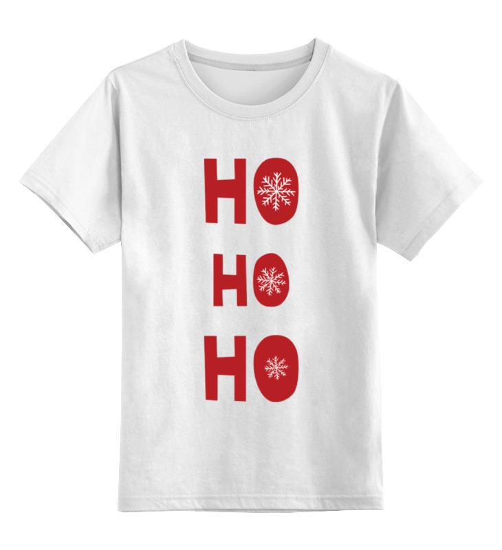 Детская футболка классическая унисекс Printio Хо хо хо составитель франческа хо сан глупый пингвин робко прячет умный смело достает