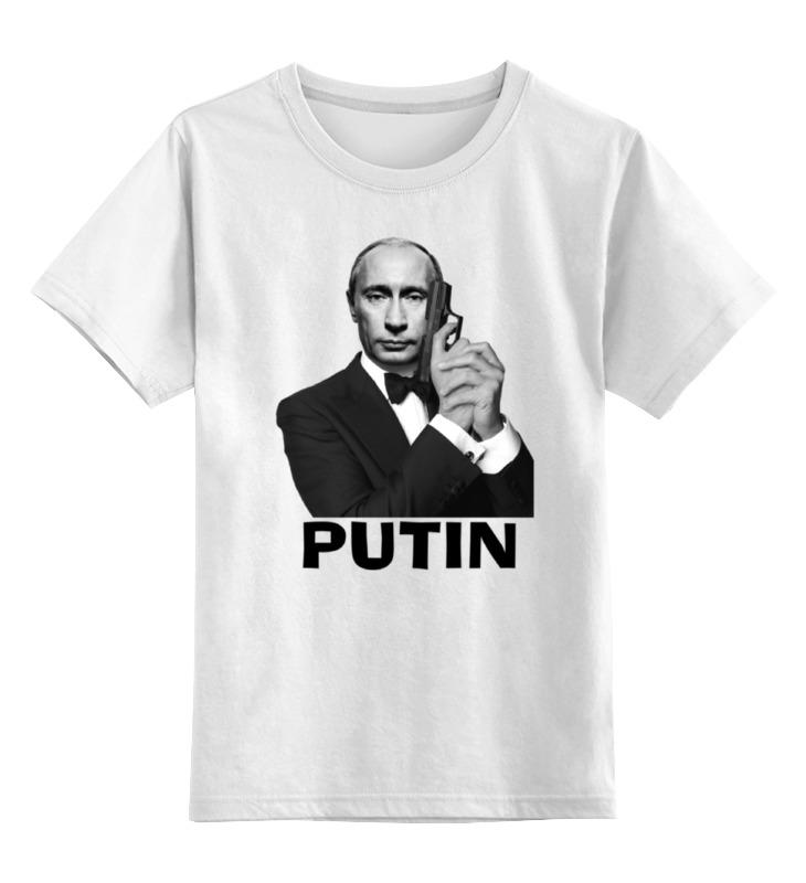Детская футболка классическая унисекс Printio Путин детская футболка классическая унисекс printio rjpiuy