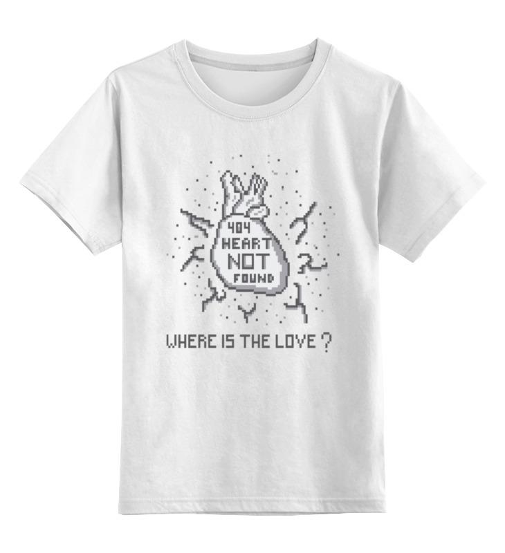 Детская футболка классическая унисекс Printio Сердце не найдено детская футболка классическая унисекс printio механическое сердце
