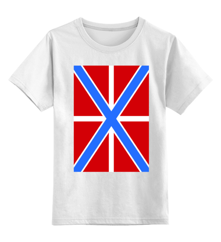 Детская футболка классическая унисекс Printio Российский флот