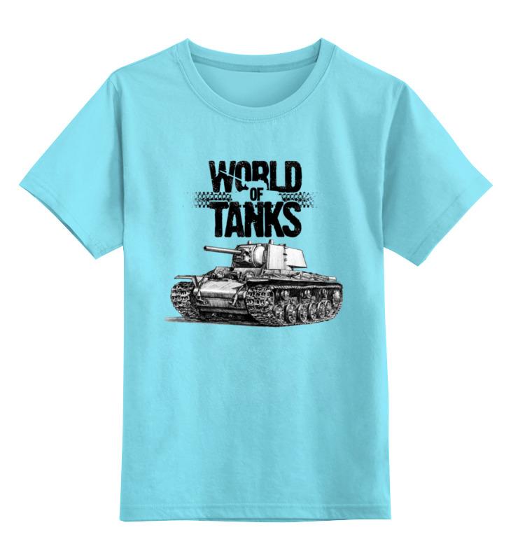 Детская футболка классическая унисекс Printio World of tanks #26 детская футболка классическая унисекс printio world of tanks t 26