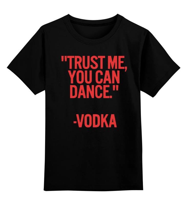 Детская футболка классическая унисекс Printio Dance vodka видеоигра для ps4 just dance 2018