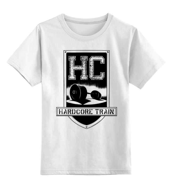 Детская футболка классическая унисекс Printio Hardcore train детская футболка классическая унисекс printio hardcore