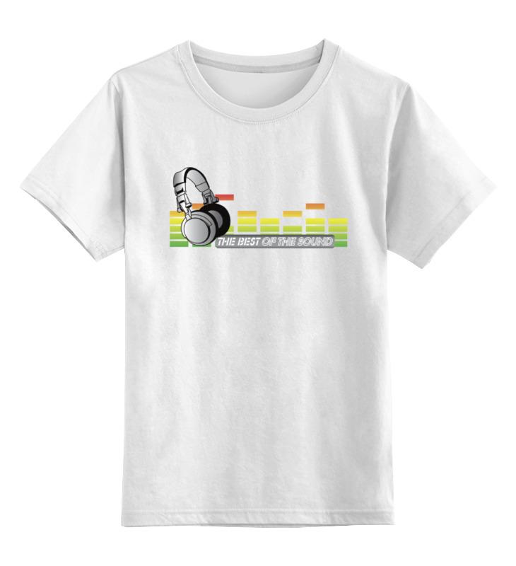 Детская футболка классическая унисекс Printio Лучший звук футболка эквалайзер